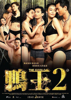 The Gigolo 2 Terbaru 2016
