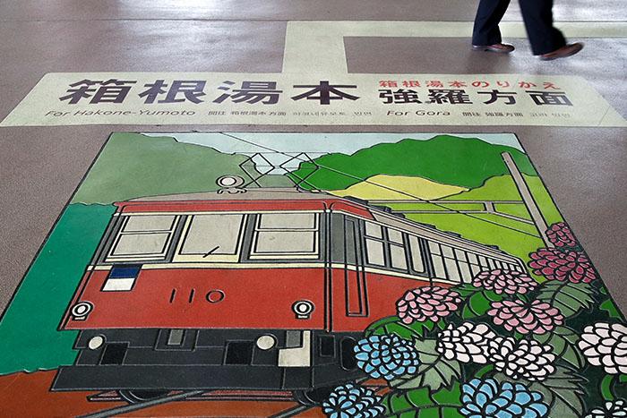 motif sol train rouge hakone tozan gare odawara