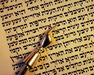 Kitab Injil Pdf