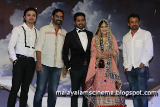 stills of Asif Ali's marriage reception