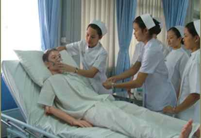 Penerimaan Pegawai Perawat Di Kota Aceh Februari 2013 Ngantor Paguntaka City In Media Rsud Tarakan Akan Rekrut Seribu Pegawai