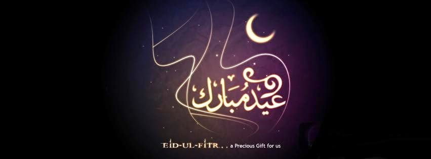 Must see Arabic Eid Al-Fitr Greeting - eid-ul-fitr-greeting-Arabic  Photograph_4110049 .jpg