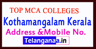 Top MCA Colleges in Kothamangalam Kerala