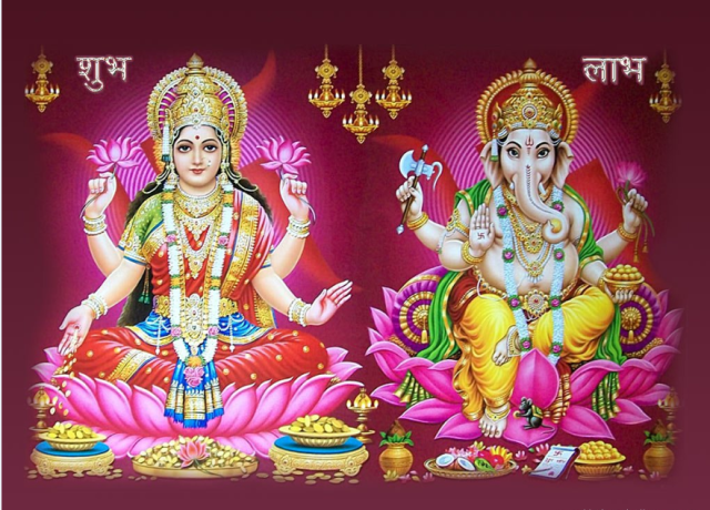 Ganesh Pictures Images Photos