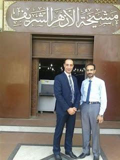الازهر الشريف يعلن دعمه لمؤتمر التخطيط الاستراتيجى للمشروعات بالإسكندرية