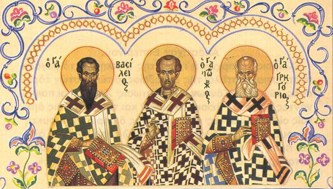 Αποτέλεσμα εικόνας για 3 ιεραρχες 2017