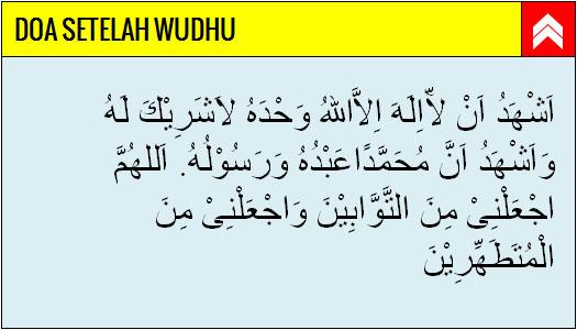 maka wudhu yang kita lakukan menjadi tidak sah dan sia Bacaan Niat Wudhu, Doa setelah Wudhu, dan Tata Cara Wudhu yang Benar