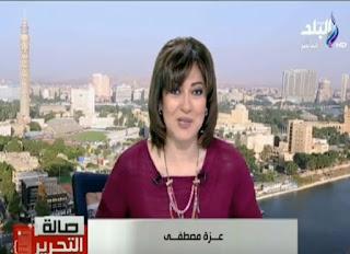 برنامج صالة التحرير حلقة الثلاثاء 115-8-2017 مع عزة مصطفي