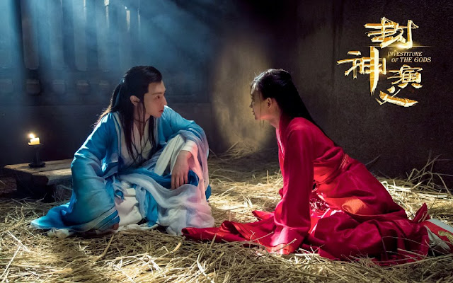 Deng Lun Investiture of the Gods