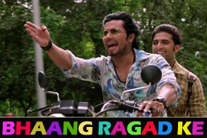 Bhaang Ragad Ke