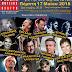 Μουσική εκδήλωση για τη στήριξη της αθλήτριας Μαρίζας Μετούση στο Γυάλινο Μουσικό Θέατρο