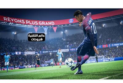 فنيات-FIFA19
