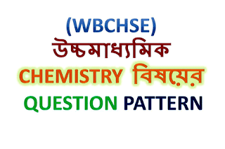 Higher Secondary Question Pattern of Chemistry Subject