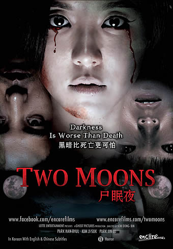TWO MOONS (2012) ταινιες online seires oipeirates greek subs