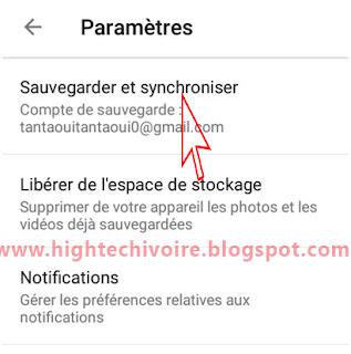 google-photos-acceder-photos-partout