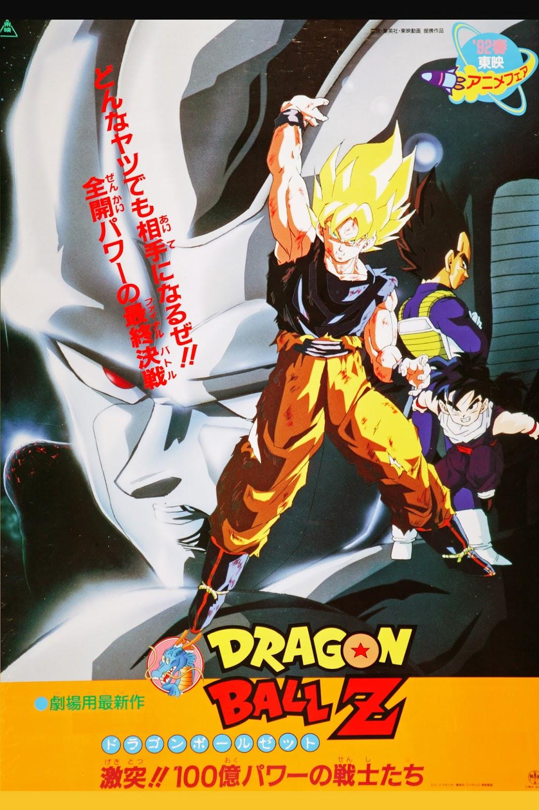 filme dragon ball z o retorno de cooler dublado