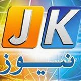 JK News Channel on Insat 4A satellite
