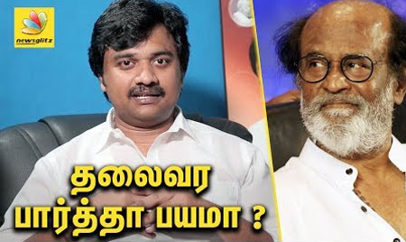 Why All scared of Thalaivar entering politics : RajiniJeeva Interview