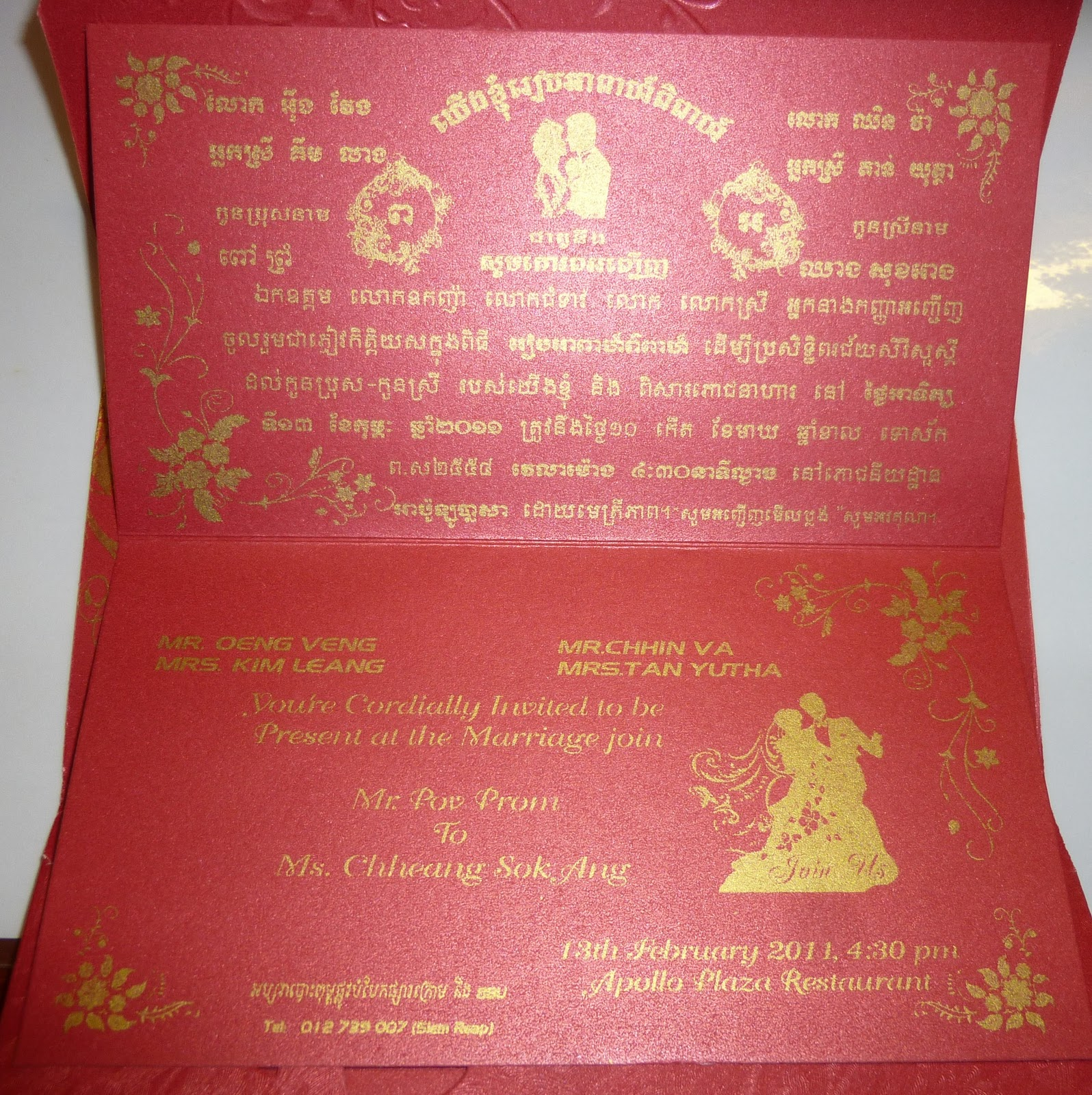 Khmer Wedding Invitation Wording | Wedding