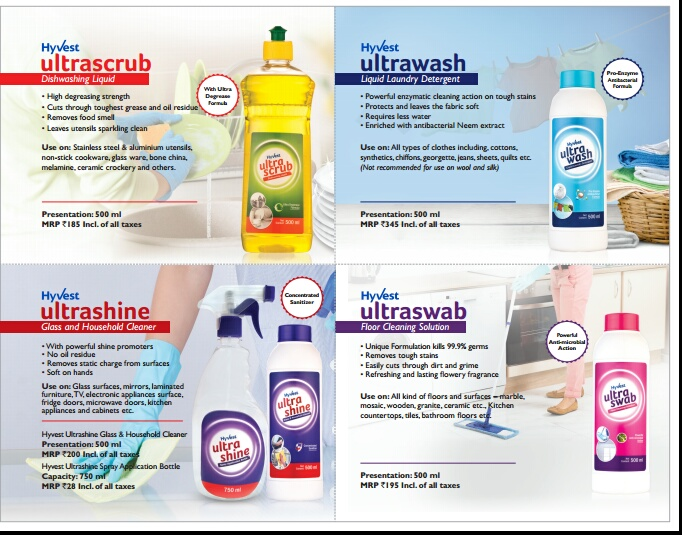 HOME CARE PRODUCT