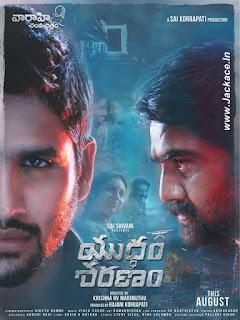 Yuddham Sharanam First Look Poster