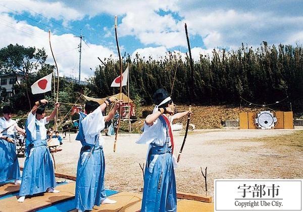 Momote-sai (Japanese Archery Ritual) at Okadaya Public Hall, Ube City, Yamaguchi
