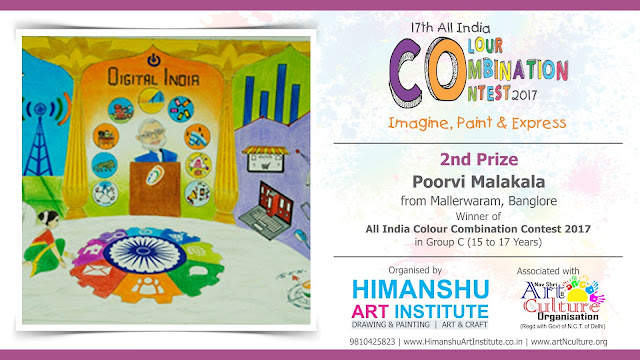 2nd Prize Winner  Poorvi Malakala from Mallerwaram, Banglore in All India National Level Painting Competition for Kids