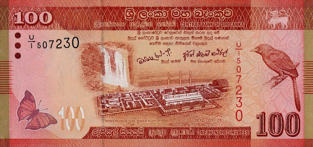 Sri Lanka Currency 100 Rupees banknote 2010 Central Bank of Sri Lanka