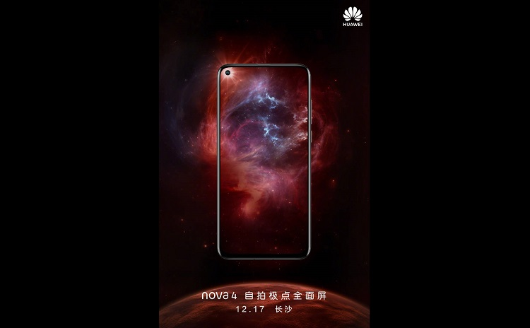 Huawei Nova 4 to Launch on December 17