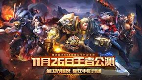 [LMHT] Tencent và Riot sẽ cùng hợp tác phát triển Liên Minh Huyền Thoại phiên bản Mobile!