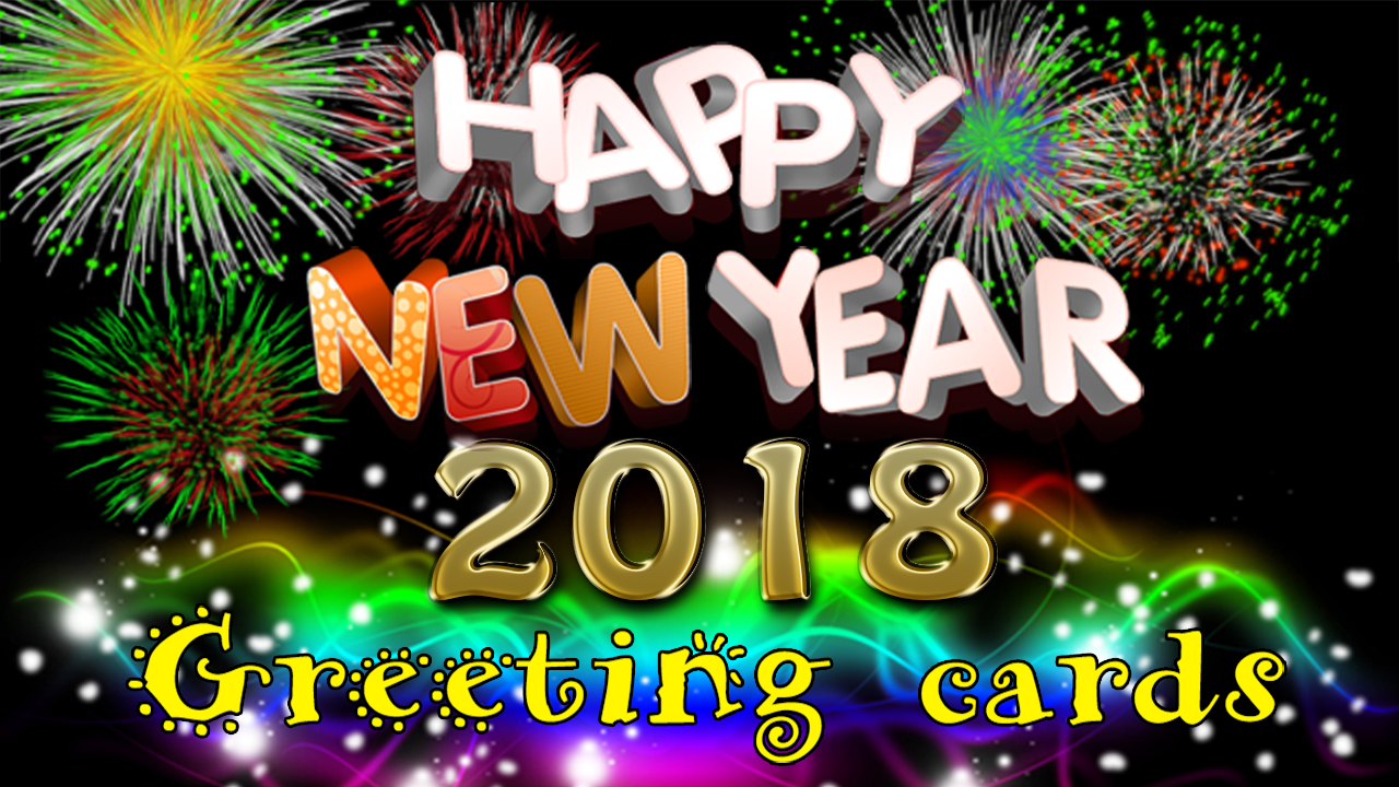 best happy new year 2018 greetings quotes sms status