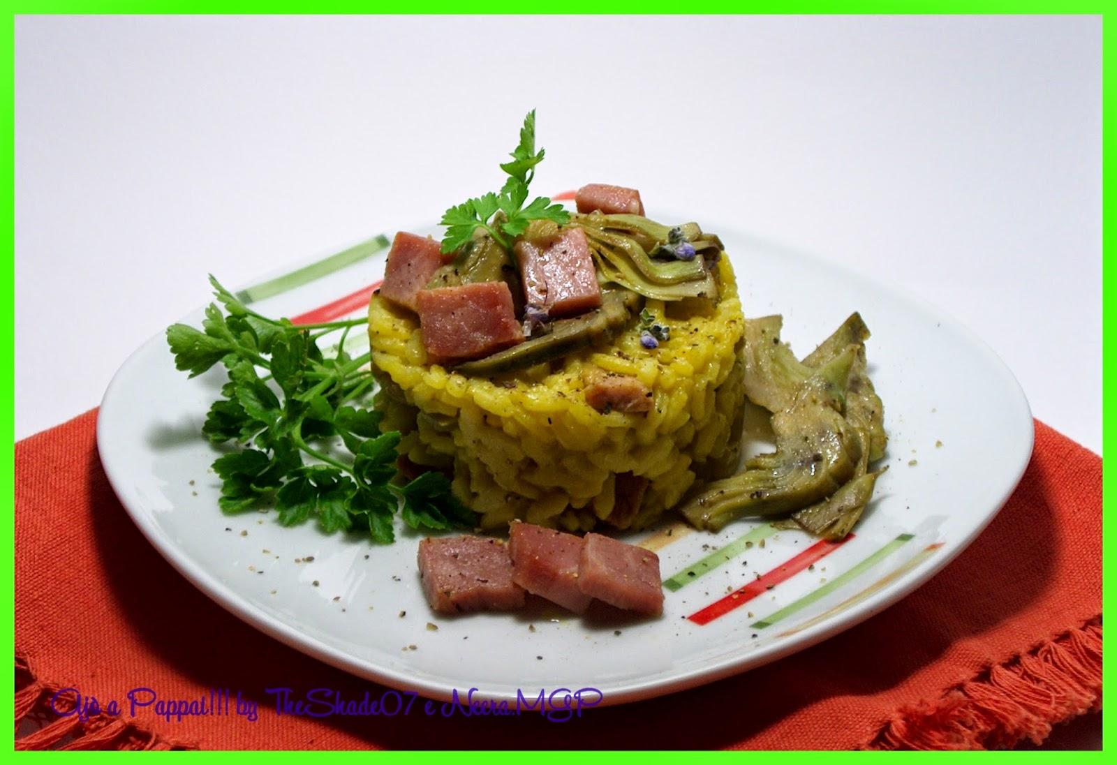 Immagine del piatto risotto ai carciofi e prosciutto cotto