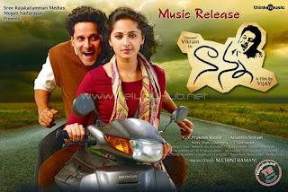 Nanna movie Review