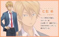นานาชิมะ โนโซมุ (Nanashima Nozomu) @ Kiss Him, Not Me: Watashi ga Motete Dousunda เมื่อสาววายกลายเป็นสาวฮอต