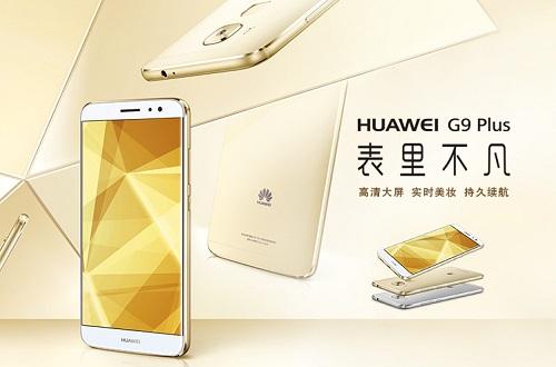 Huawei-G9-Plus-price