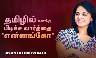 Interview of Anushka in Vettaikaaran Shooting Spot | Anushka Shetty