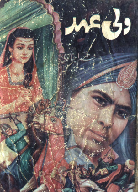 best urdu novels, free urdu novels, Urdu Historical Books, Urdu novels, Urdu, Urdu Books,