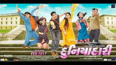 Duniyadari 2017 Gujarati Full HD Movie Download 400mb
