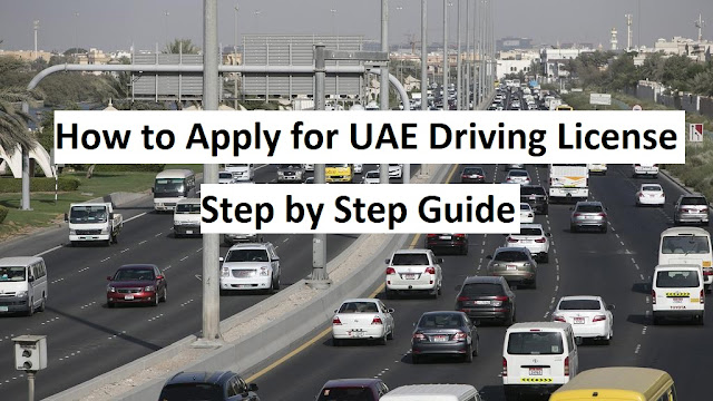 uae driving license requirements