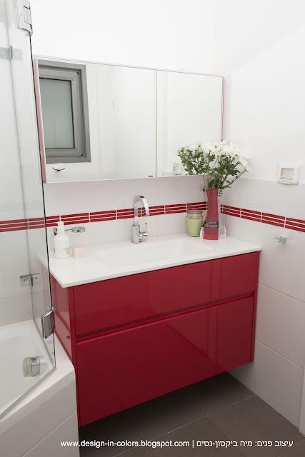 אדום בחדר אמבטיה