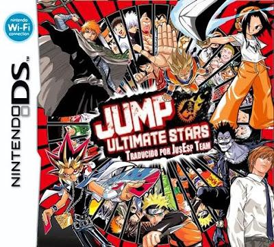 Descargar Jump Ultimate Stars en Español 2F3C17B1 rom