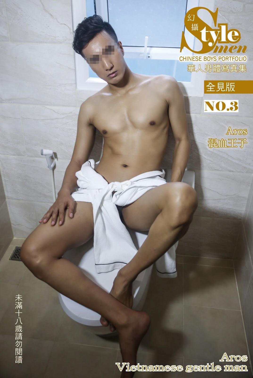 Style men Unreal型男幫 幻攝 N0.03