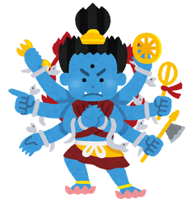 軍荼利明王のイラスト