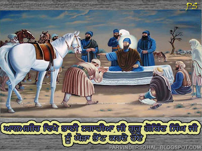 Ek Onkar Hd Wallpaper Sikh Wallpaper Punjabi Comments Wallpaper Free Funny