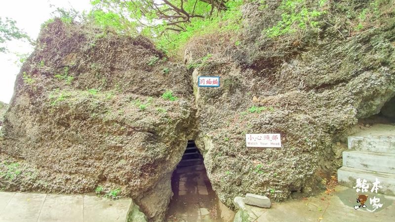 小琉球美人洞第1遊覽區 幽探徑曲、蝙蝠洞、情人坪、仙人洞、洞中洞