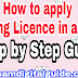 How to apply driving licence online assam