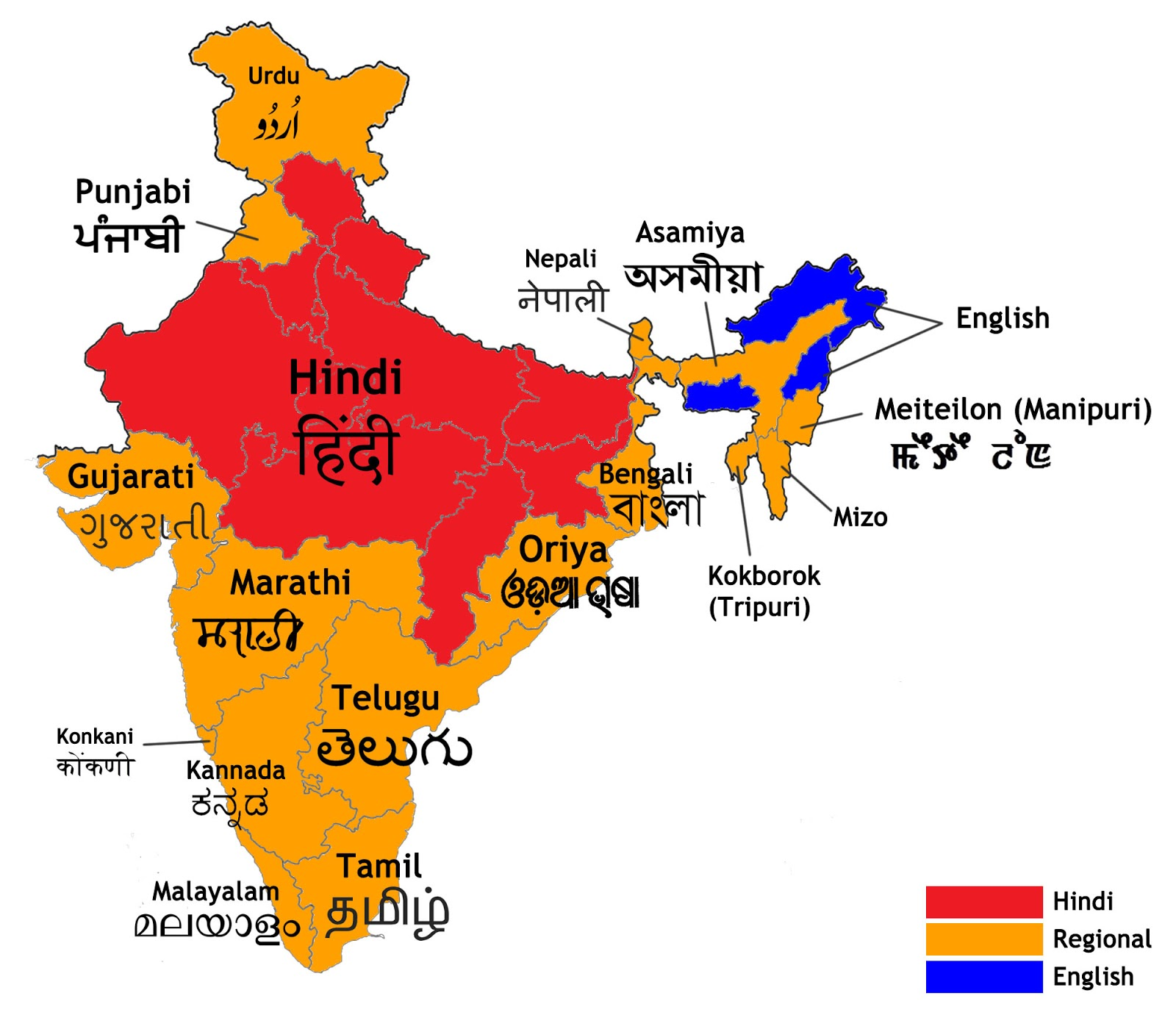 Every Day Is Special: September 14 – Hindi Diwas in India