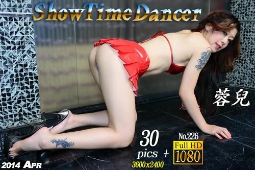 QWQSHOW ShowTimeDancer No.226 07040
