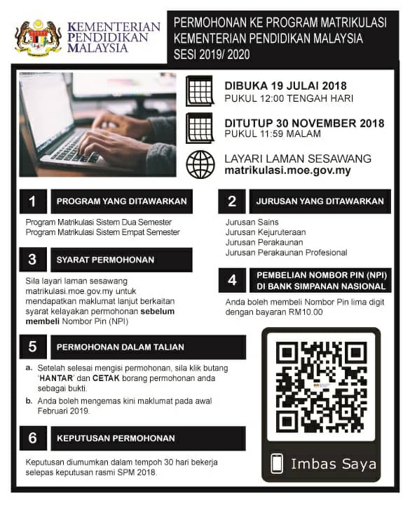 Permohonan Kemasukan Matrikulasi 2019 2020 Online Pendidikan Malaysia