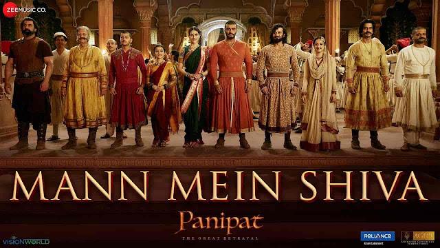 Mann Mein Shiva Lyrics - Panipat | Kunal Ganjawala, Deepanshi Nagar, Padmanabh Gaikwad